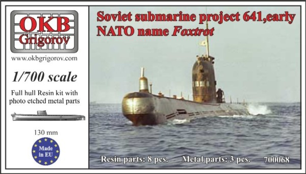 OKBN700068   Soviet submarine project 641 early (NATO name Foxtrot) (thumb11330)