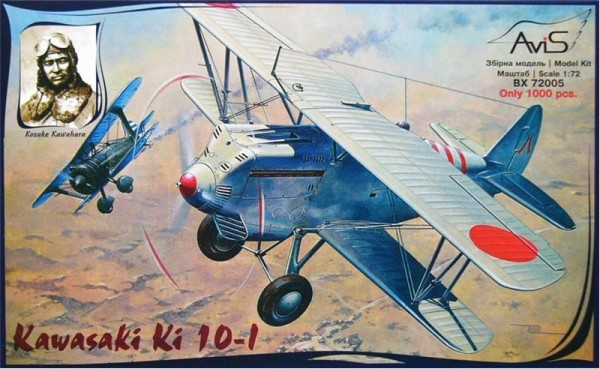 AV72005   Kawasaki Ki-10-I WWII Japan fighter (thumb9388)
