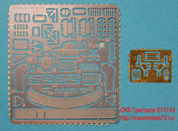 OKBP72003   Фототравление. Набор деталей для танка M-60 A1/A3 (Revell).           PE detail set for M-60 A1/A3 (Revell) (thumb8433)