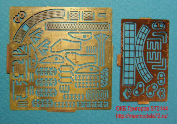 OKBP72004   Фототравление. Набор деталей для танка M-48 (Revell/Italeri)          PE detail set for M-48 (Revell/Italeri) (thumb8435)