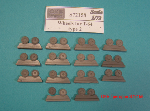 OKBS72158 Катки для танка T-64, тип 2           Wheels for T-64, type 2 (thumb8699)