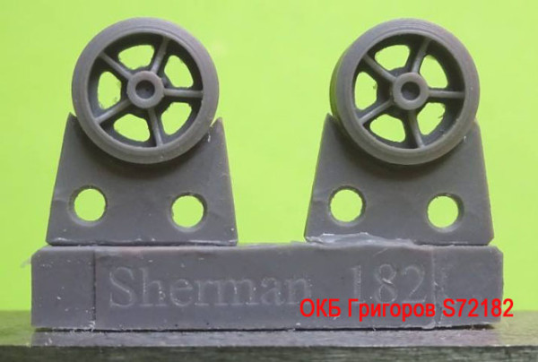 OKBS72182 Катки для семейства танков M4          Wheels for M4 family, VVSS open spoke (thumb8737)