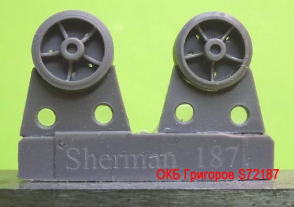 OKBS72187 Катки для семейства танков M4                Wheels for M4 family, VVSS closed spoke (thumb8747)