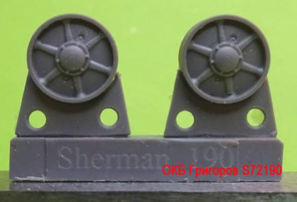 OKBS72190 Ленивец для семейства танков M4               Idler wheels for M4 family, VVSS stamped spoke (12 per set) (thumb8753)