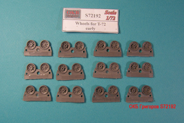 OKBS72192 Катки для танка Т-72 ранние              Wheels for T-72, early (thumb8757)