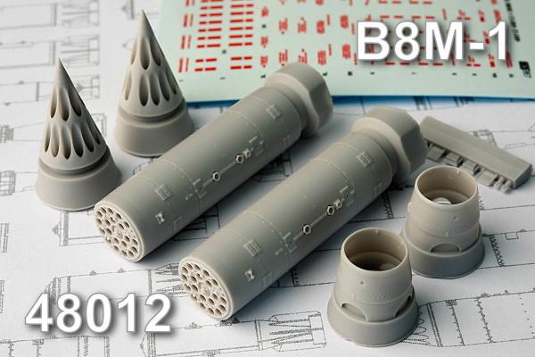 АМС 48012   Б-8 блок НАР (в комплекте два блока НАР). (thumb10253)
