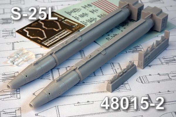 AMC 48015 - 2   С-25Л ракета воздух - поверхность (в комплекте две ракеты и пусковые устройства О-25Л) (thumb10265)