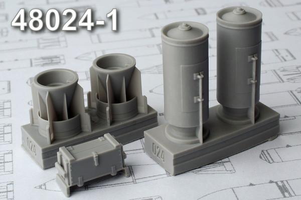 АМС 48024-1   РБК-500-255 ПТАБ-10-5 разовая  бомбовая кассета с ящиком для пороховых зарядов (в комплекте две кассеты и ящик). (thumb10275)