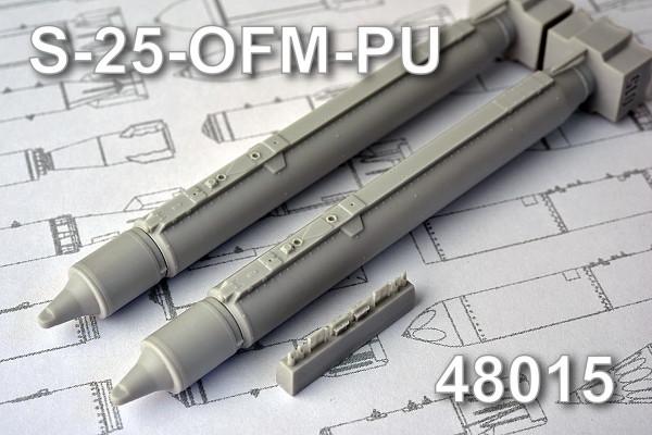 AMC 48015   С-25-ОФМ-О-25Л  неуправляемые авиационные ракеты (в комплекте две ракеты и пусковые устройства О-25Л) (thumb10261)