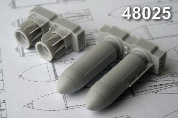 АМС 48025   РБК-500 ПТАБ-1, разовая бомбовая кассета калибра 500 кг с противотанковыми кумулятивными  боевыми элементами (в комплекте две РБК-500). (thumb10277)