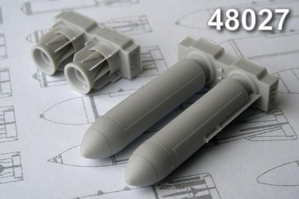 АМС 48027   РБК-500 АО-2,5 РТМ, разовая бомбовая кассета калибра 500 кг в снаряжении осколочными боевыми элементами. (в комплекте две РБК-500). (thumb10281)