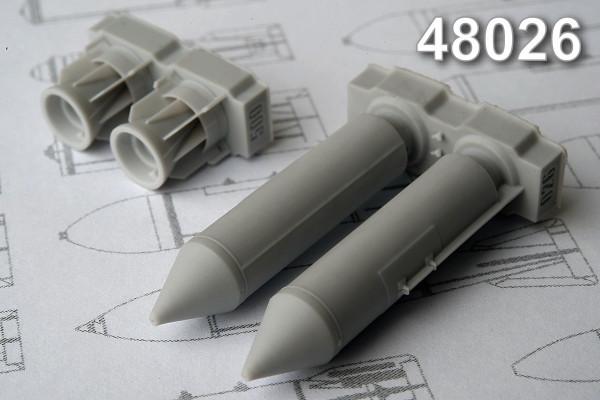 АМС 48026   РБК-500 БЕТАБ, разовая бомбовая кассета калибра 500 кг в снаряжении бетонобойными боевыми элементами (в комплекте две РБК-500). (thumb10279)