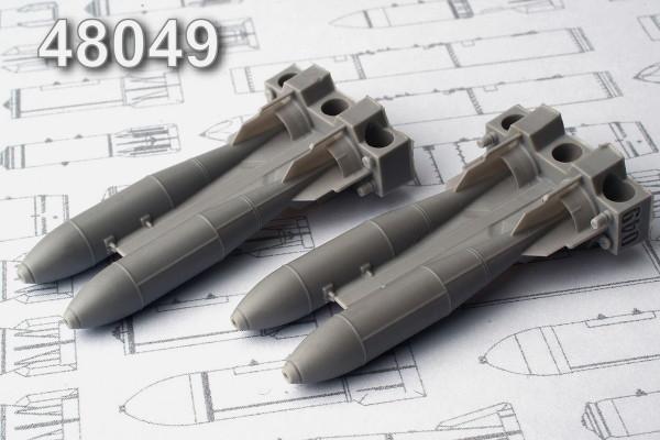 АМС 48049   ФАБ-250 М-62, фугасная авиабомба калибра 250 кг (в комплекте четыре бомбы). (thumb10295)