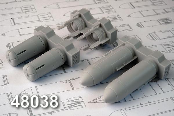 АМС 48038   ОФАБ-500 ШР, осколочно-фугасная авиабомба калибра 500 кг с разделяющейся БЧ (в комплекте две бомбы). (thumb10289)