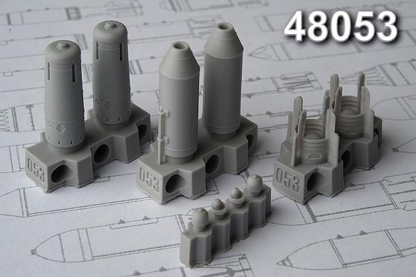АМС 48053   ОФАБ-250ШЛ, осколочно-фугасная авиабомба калибра 250 кг (в комплекте четыре бомбы). (thumb10299)