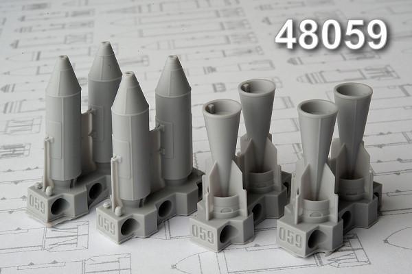АМС 48059   РБК-250-275 АО-1 сч разовая бомбовая кассета калибра 250 кг в снаряжении осколочными боевыми элементами АО-1. (в комплекте четыре кассеты РБК-250-275). (thumb10303)