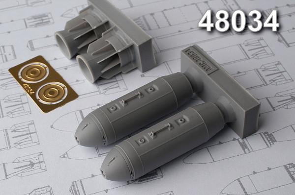 АМС 48034   ОДАБ-500 ПМ, объемно-детонирующая авиабомба калибра 500 кг (в комплекте две бомбы). (thumb10287)