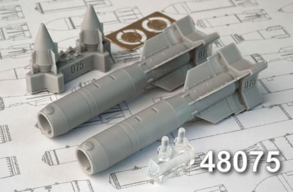 АМС 48075   КАБ-500Л Корректируемая авиационная бомба калибра 500 кг (в комплекте две бомбы). (thumb10315)