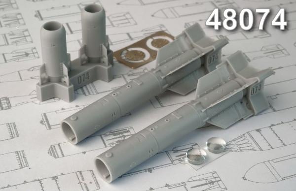 АМС 48074   КАБ-500Кр Корректируемая авиационная бомба калибра 500 кг (в комплекте две бомбы). (thumb10313)