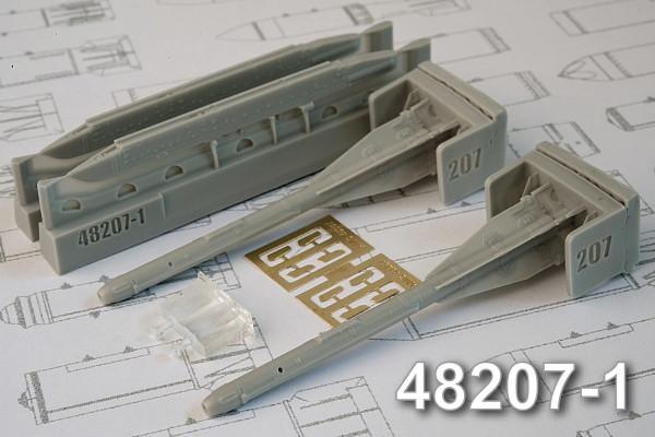 АМС 48207-1   Р-60 авиационная управляемая ракета класса «Воздух-воздух» с пусковым устройством П-62-1 (в комплекте две ракеты и ПУ П-62-1). (thumb10323)