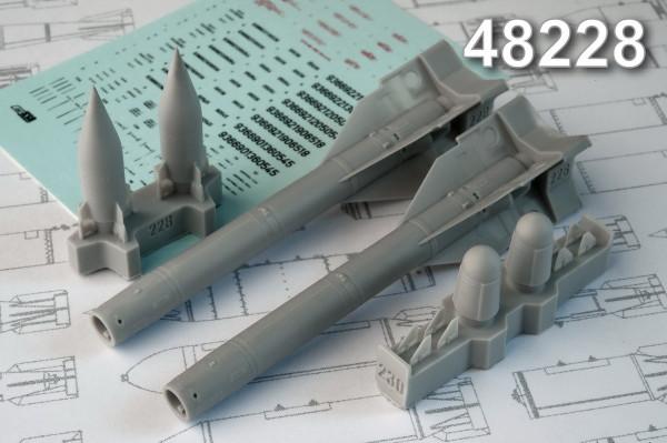 АМС 48228   Х-25МП «изделие 711» противо-радиолокационная ракета сПРГС-1ВП (в комплекте две ракеты Х-25МП с АПУ-68УМ2). (thumb10329)