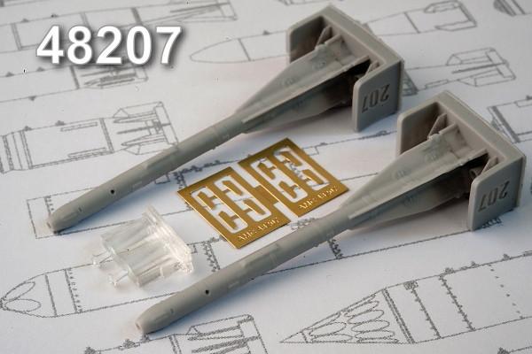 АМС 48207   Авиационная управляемая ракета Р-60 класса «Воздух-воздух» малой дальности стрельбы (thumb10321)