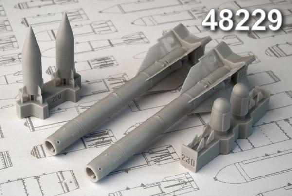 АМС 48229   Х-25МП «изделие 713» противо-радиолокационная ракета сПРГС-2ВП (в комплекте две ракеты Х-25МП с АПУ-68УМ2). (thumb10331)