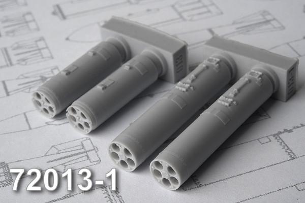 АМС 72013-1   Б13Л1 блок НАР (в комплекте два блока НАР). (thumb10375)