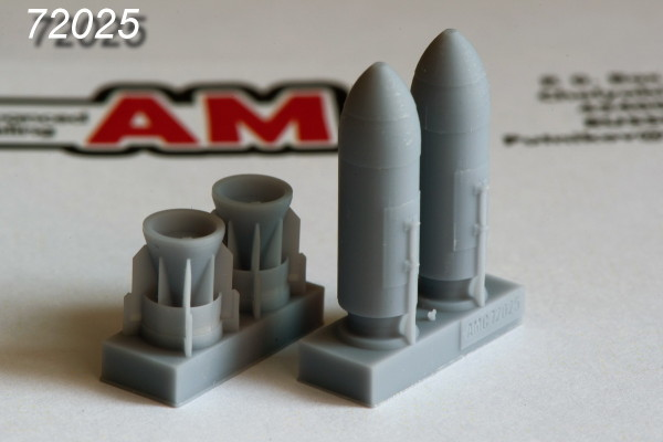 АМС 72025   РБК-500 ПТАБ-1, разовая бомбовая кассета калибра 500 кг с противотанковыми кумулятивными  боевыми элементами (в комплекте две РБК-500). (thumb10389)