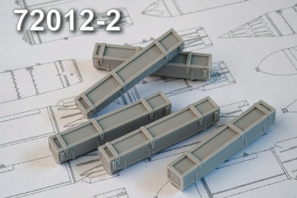 АМС 72012-2   Тара НАР С-8 (в комплекте пять ящиков для НАР). (thumb10370)