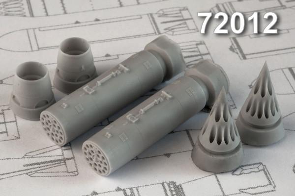 АМС 72012   Б-8 блок НАР (в комплекте два блока НАР). (thumb10368)