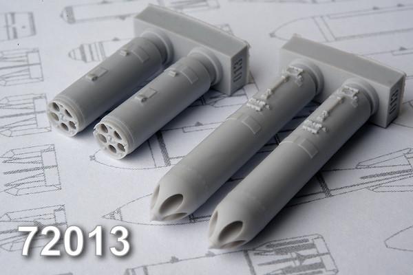 АМС 72013   Б13Л блок НАР (в комплекте два блока НАР). (thumb10372)