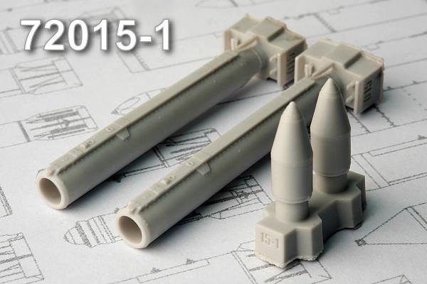 AMC 72015 - 1   С-25-ОФ-О-25Л  неуправляемые авиационные ракеты (в комплекте две ракеты и пусковые устройства О-25Л) (thumb10379)