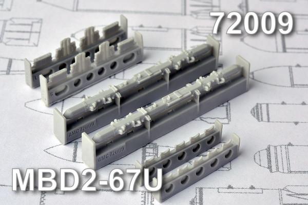AMC 72009   МБД2-67У, многозамковый балочный держатель (в комплекте два балочных держателя) (thumb10364)