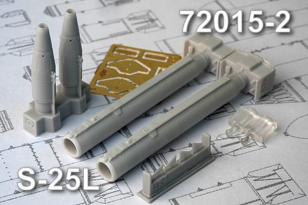 AMC 72015 - 2   С-25Л ракета воздух - поверхность (в комплекте две ракеты и пусковые устройства О-25Л) (thumb10381)