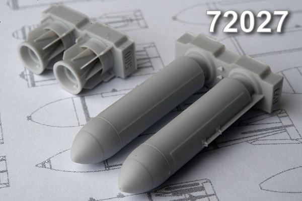 АМС 72027    РБК-500 АО-2,5 РТМ, разовая бомбовая кассета калибра 500 кг (в комплекте две РБК-500). (thumb10395)