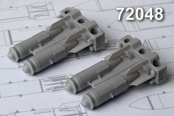 АМС 72048   ФАБ-250 М-54, фугасная авиабомба калибра 250 кг образца 1954 года. (в комплекте четыре бомбы). (thumb10398)
