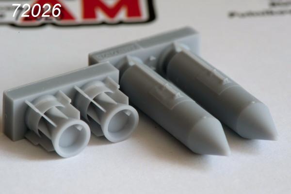 АМС 72026   РБК-500 БЕТАБ, разовая бомбовая кассета калибра 500 кг с бетонобойными боевыми элементами (в комплекте две РБК-500). (thumb10392)