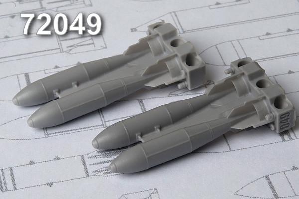 АМС 72049   ФАБ-250 М-62, фугасная авиабомба калибра 250 кг (в комплекте четыре бомбы). (thumb10400)