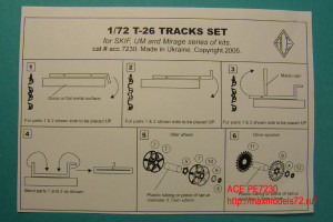ACEPE7230   T-26 tracks (replacement set for Skif / UM kits) + spocket + idler wheel (attach1 6679)