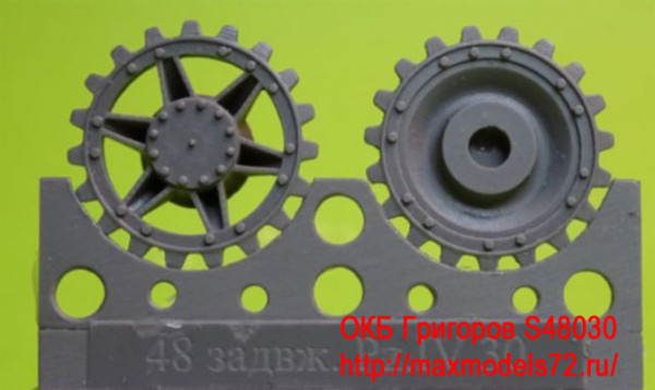 OKBS48030   Ведущее колесо - звездочка для танков Pz.IV, 40 cm tracks (6 шт в наборе)              Sprockets for Pz.IV, 40 cm tracks (6 per set) (thumb8374)