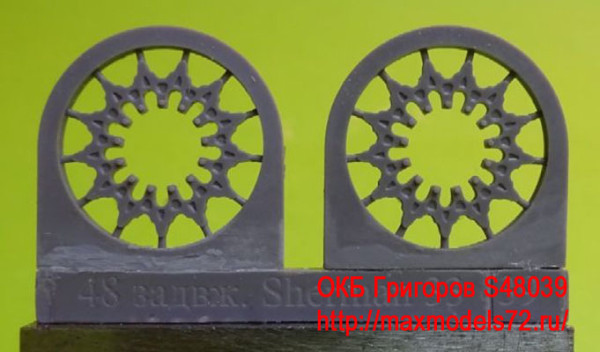 OKBS48039   Ведущее колесо - звездочка для семейства танков M4 HVSS D47366A (6 шт в наборе)          Sprockets for M4 family, HVSS D47366A, casting (6 per set) (thumb8396)
