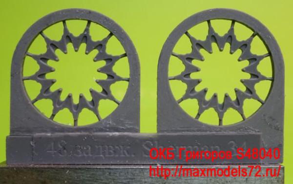 OKBS48040   Ведущее колесо - звездочка для семейства танков M4  HVSS D47366 (6 шт в наборе)           Sprockets for M4 family, HVSS D47366, forging (6 per set) (thumb8399)