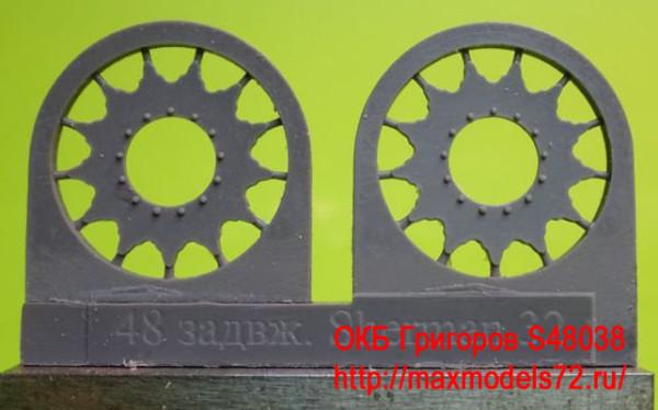 OKBS48038   Ведущее колесо - звездочка для семейства танков M4  HVSS D47366 (6 шт в наборе)           Sprockets for M4 family, HVSS D47366 economy (6 per set) (thumb8393)