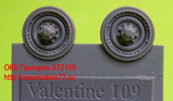 OKBS72109 Катки для танка Valentine, тип 3.          Wheels for Valentine, type 3 (thumb8690)