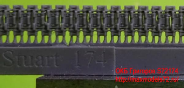 OKBS72174 Траки для семейства танков M3/5, T36E6          Tracks for M3/5 family, T36E6 (thumb8722)