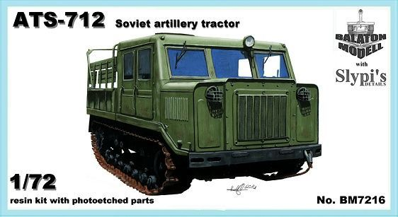 BM7216   АТС-712 артиллерийский тягач             ATS-712 artillery tractor (thumb8834)
