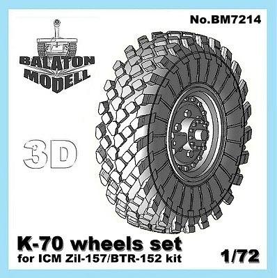 BM7214   Колеса K-70 для модели ЗИЛ 157/БТР-152 от ICM           K-70 wheels set for ICM Zil-157/BTR-152 kit (thumb8828)