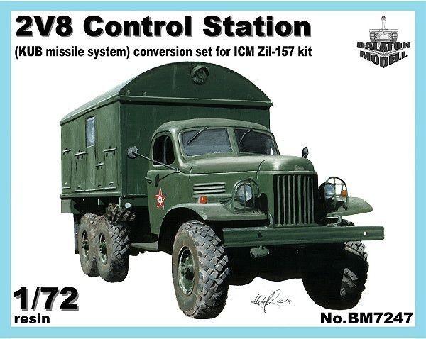 BM7247   Конверсионный набор KUNG-1 (будка контрольная станция) для модели ЗИЛ-157        KUNG-1 shelter for Zil-157 kit (thumb8935)
