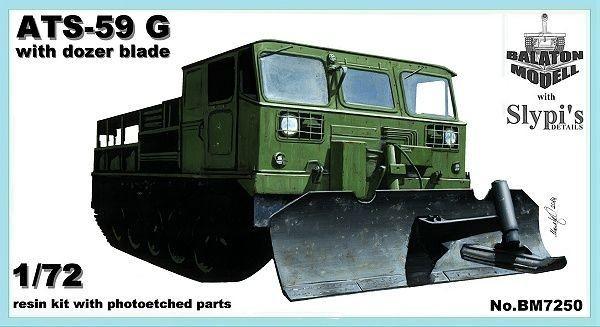 BM7250   АТС-59Г с бульдозером        ATS-59G with dozer blade (thumb8944)